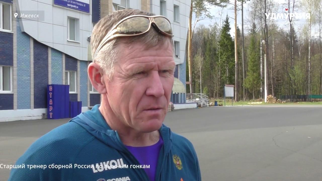 Сборная России по лыжным гонкам начала подготовку к новому сезону в Ижевске