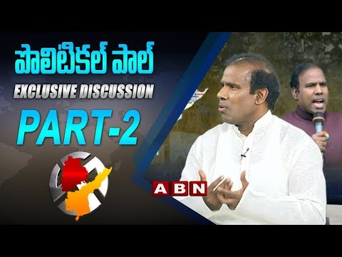 Exclusive Interview with KA Paul over Telangana and Andhra Pradesh Elections | Part 2 | ABN Telugu