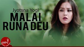 Malai Runa Deu by Aakanshya Bashyal