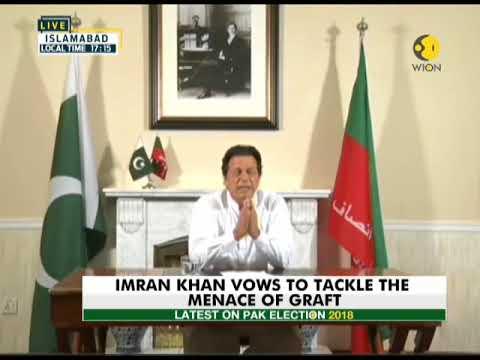 Pakistan Election 2018: Pakistan Tehreek-e-Insaf Chairman Imran Khan to media