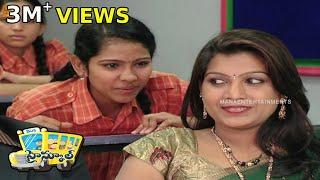 Nonton High School (హై స్కూల్ ) Telugu Daily Serial - Episode 83 Film Subtitle Indonesia Streaming Movie Download