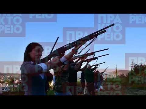 Mε δεκάδες καραμπίνες εκτέλεσαν τον προδότη Ιούδα στο Ναύπλιο
