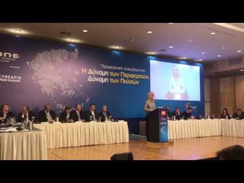 Ρ. Δούρου: Συγκυρία καθοριστικής σημασίας για το μέλλον της Τοπικής Αυτοδιοίκησης