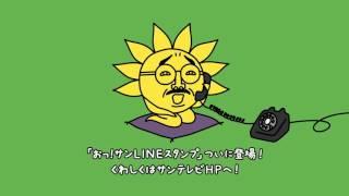 LINEスタンプ/電話篇