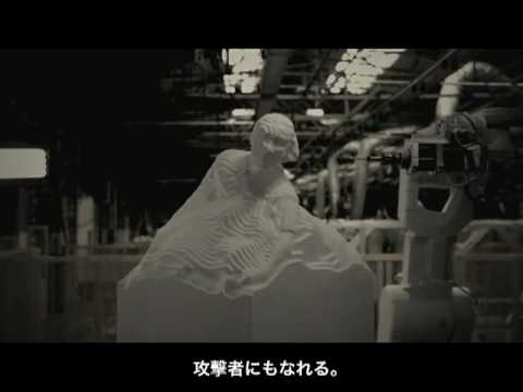 Nike Write The Future   Markus Tulio Tanaka | Video
