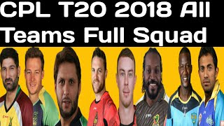 CPL T20 2018 All teams full Squad | All teams Full Squad in Caribbean Premier League 2018