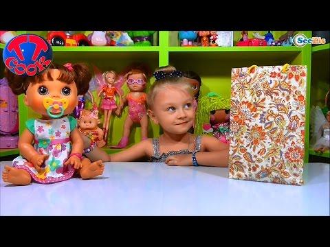 ✔ Кукла и Ярослава открывают Киндер Сюрпризы / Живая игрушка для детей. Dоll Аlivе. ✔ - DomaVideo.Ru