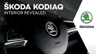 2017 Skoda Kodiaq Interior Preview