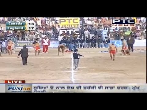 cup - Click & Subscribe to PTC News : http://bit.ly/IxmVxJ England vs Canada | Men's | Day 10 | Pearls 4th World Cup Kabaddi Punjab 2013 England won the match (44 ...