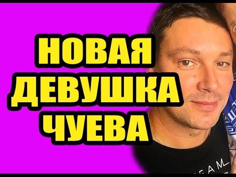 Дом 2 новости 22 марта 2017 (22.03.2017) Раньше эфира - DomaVideo.Ru