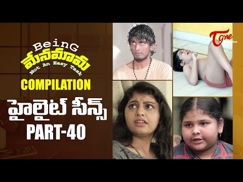 Best of Being Menamama | Telugu Comedy Web Series | Highlight Scenes Vol #40 | Ram Patas | TeluguOne