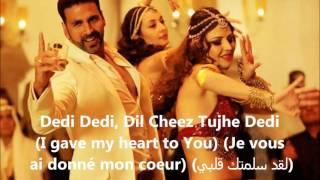 Download Lagu Dil Cheez Tujhe Dedi- Song Lyrics (Traduction en Français+English subtitels+مترجمة للعربية) Mp3