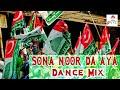New Mix | Sona Noor Da Aaya | Dj Naat Mix 2018 | Dance Music | Dj VkY VickY