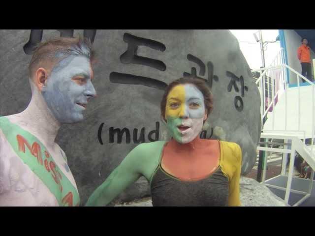 Boryeong Mud Festival 보령머드축제 - Desktop version