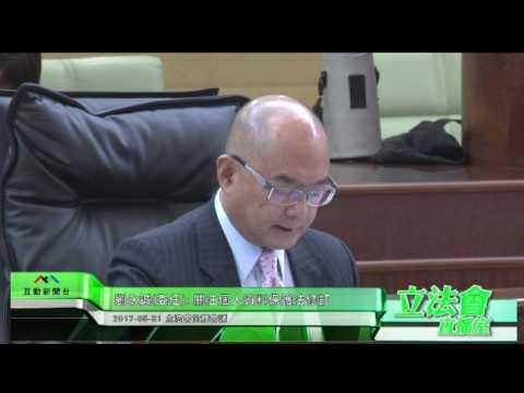 劉永誠:關注個人資料保護法修訂  ...