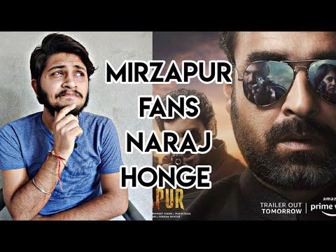 Mirzapur Season 2   All Episodes Review   Mirzapur Season 2 All Episodes   Amazon Prime  