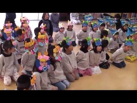 豆まき2018.2/青森大谷幼稚園