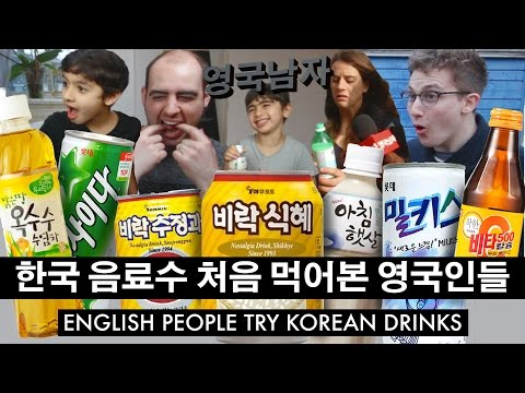 English people react to Korean Drinks! - English Guy