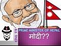 (B.S २०८३)Prime-Minister of NEPAL:MODI?? [Must Watch]