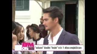 EFM ON TV 18 July 2013 - Thai TV Show