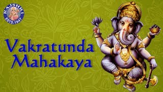 Vakratunda Mahakaya - Ganesh Mantra with Lyrics - Devotional
