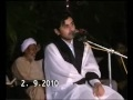Hafiz e Quran Shia Muhammad Taqi Khan Video Part 9-13