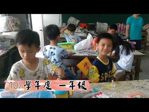 港東心、『藝』香情!在校園說故事PartⅢ