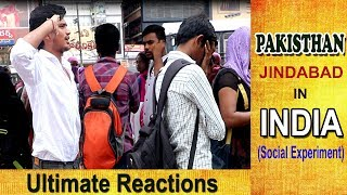 Video Pakistan Zindabad (Social Experiment) in India   Comment Trolling Dare#22   Vinay Kuyya MP3, 3GP, MP4, WEBM, AVI, FLV Agustus 2018