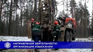 Рекламный фильм ОАО