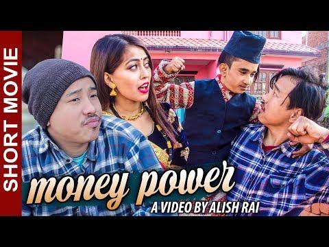 Funny movies - money power  bakhat bista  nepali short movie  funny short movie  alish rai