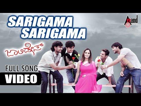Video Jolly Days |Sarigama Sarigama| FEAT. Vishwas, Keerthi Gowda, Aishwarya Nag | New Kannada download in MP3, 3GP, MP4, WEBM, AVI, FLV January 2017