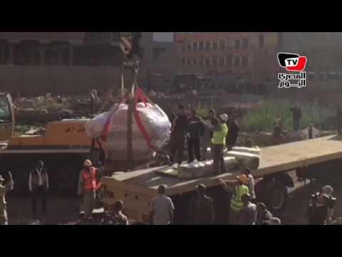 بدء نقل «رمسيس الثاني» من المطرية إلى «المتحف الكبير»