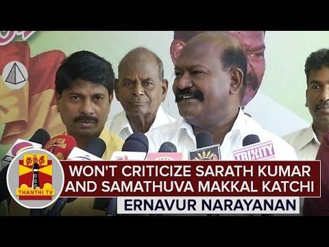 Wont-Criticize-Sarath-Kumar-and-SMK--Ernavur-Narayanan-Thanthi-TV