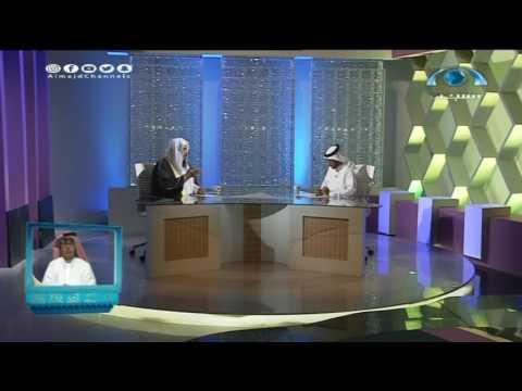 ماذا تفعل عند خسوف القمر؟ وما حقيقة كونه آية لتخويف العباد؟ .. مسائل شرعية يجيب عنها «الخثلان» #السعودية