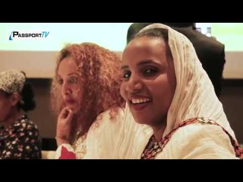 הטעמים של אתיופיה