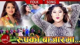Roop Ko Bajar - Shantishree Pariyar & Ganesh Nepali