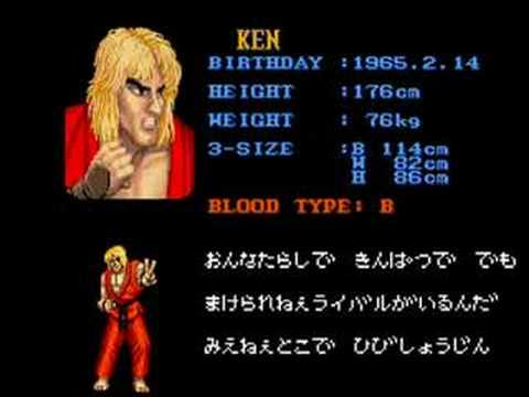ストII - The World Warrior by Hyadain http://www.nicovideo.jp/watch/sm3176172.