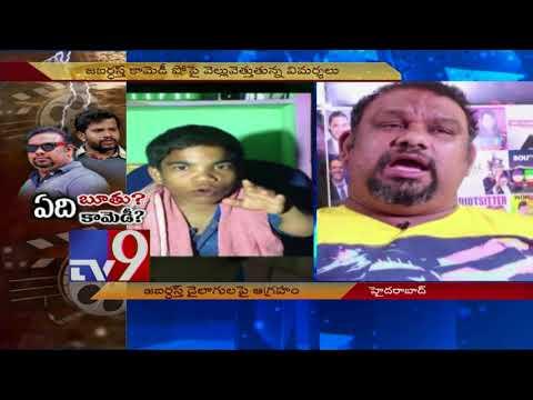 Kathi Mahesh Vs. Hyper Aadi || Suthi Rajesh reacts || Jabardast Controversies