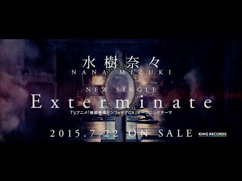 水樹奈々『Exterminate』TV-CM 15sec.