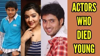 Tollywood Celebrities Who Died Young