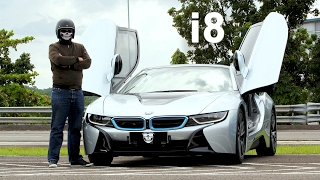 Video BMW i8 Indonesia MP3, 3GP, MP4, WEBM, AVI, FLV Mei 2017