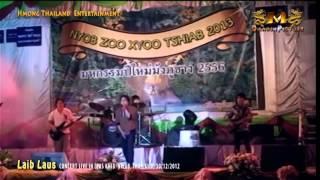 laib-laus-2014-concert-in-thailand-1