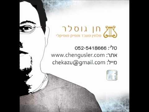 Pearl Of Sentiment - נטאשה