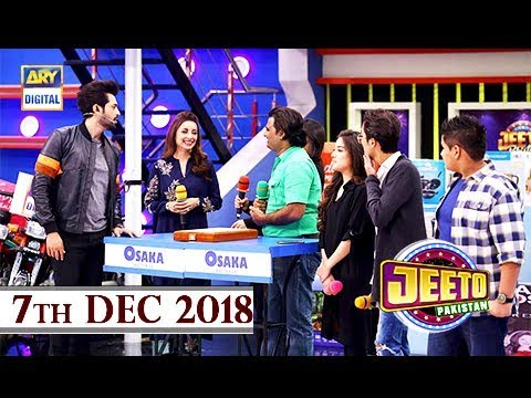 Video Jeeto Pakistan - 7th December 2018 - ARY Digital Show download in MP3, 3GP, MP4, WEBM, AVI, FLV January 2017