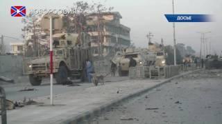 Талибан устроили взрыв на американской авиабазе в Афганистане