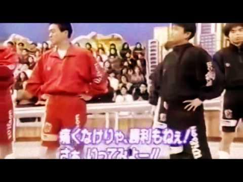 Япония Телевизионные игры телевидение | Перед Зее горячими девочками