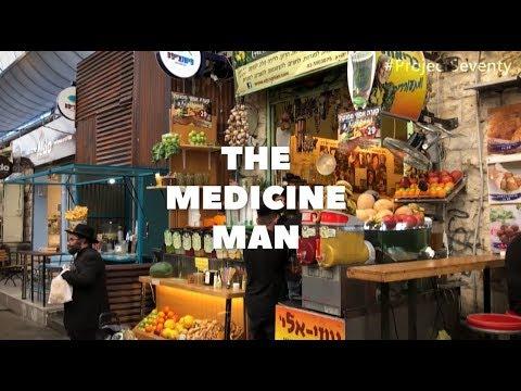 Machne Yehudah Market Jerusalem FIFTY-FIVE of SEVENTY: Uzieli - The Medicine man