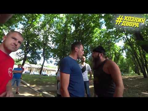 Драка с сотрудниками военкомата в Харькове