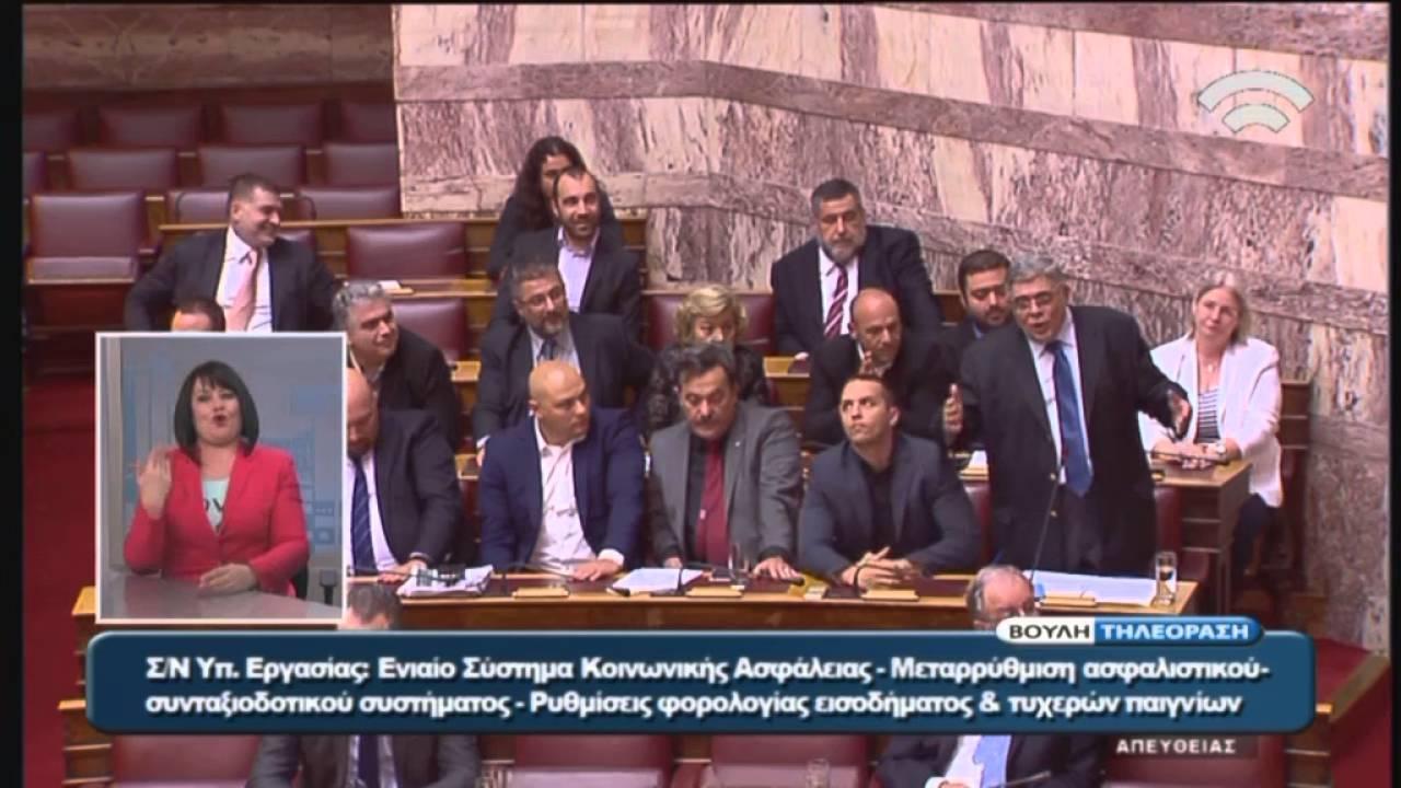 Ν. Μιχαλολιάκος (Γ.Γ. Χ.Α.)(Μεταρρύθμιση Ασφαλιστικού -Συνταξιοδοτικού)(08/05/2016)