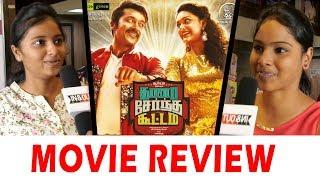 Video Thaanaa Serndha Koottam Audience Review   Suriya, Keerthy Suresh   Anirudh l Vignesh ShivN   TSK MP3, 3GP, MP4, WEBM, AVI, FLV Januari 2018